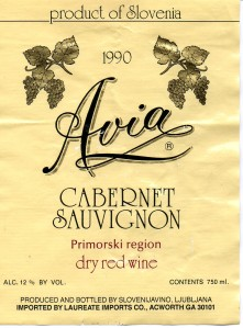 Avia Cabernet Sauvignon 1990