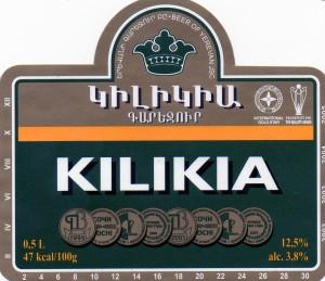 Kilikia Beer